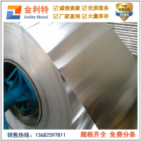 国标铝卷带分条,管道保温用1060铝带,5052-H32铝合金带