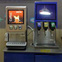 百事可乐机,可口可乐机和多味源可乐机
