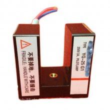 杭荣高速永磁感应器YG-25G1电梯称重传感器