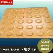 常州陶瓷盲道砖的品质让道路与脱色风化腐蚀说拜拜
