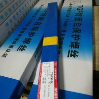 北京金威 TGF321 背面自保护不锈钢焊丝 焊接材料