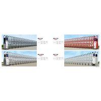 曲美系列优质铝合金电动伸缩门,多种颜色可选