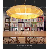 创意实木吊灯办公工程餐饮服装实体店艺术北欧宜家简约实木制吊灯