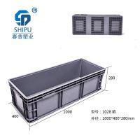 塑料1028可堆式周转箱/物流箱,重庆厂家/公司