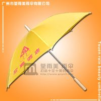【番禺雨伞厂】生产-石牌酒店广告伞 木伞头直杆伞 广告直杆伞