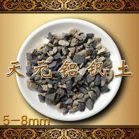 高铝质耐火材料用铝矾土 低铁铝矾土熟料现货