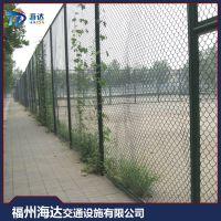 厂家专业生产定制福鼎篮球场操场护栏网