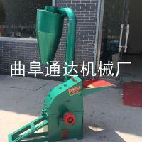 多功能锤片式粉碎机生产厂家 家用饲料粉碎机 稻草饲料加工设备 通达畅销