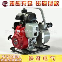 机动泵 本田动力 单输机动泵 破拆工具消防泵