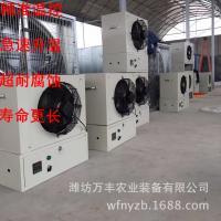 烘干除湿 食用菌温室加温电暖风机 种植大棚电热风机