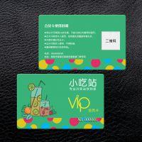 会员卡设计的5大原则