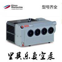 德国原厂生产里其乐VC202真空泵 雕刻机泵及其配件 维修保养