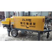 乐众新款小型细石砂浆混凝土输送泵二次构造柱泵上料机浇注机工地神器