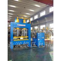 鼎润锻压出售150吨龙门液压机龙门油压机