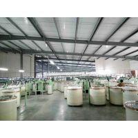 气流纺16支-河北仿大化涤纶纱16支供应商