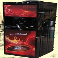 唐山咖啡机商用全自动双冷双热咖啡饮料机 咖啡机商用全自动双冷双热咖啡饮料机多少钱一台