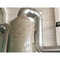 无锡博兰德高效喷淋塔除雾性能好,畅销20多个地区