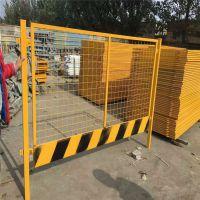 现货基坑护栏规格多样 铁栅栏喷塑隔离网 防护网钢丝网 围栏易安装易拆卸