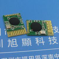 2.4G无线接收模块RFID CC2500BTR双向数传超小体积模块TI原装芯片射频IC
