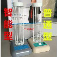 紫外线消毒灯 台式家用医用紫外线消毒灯车杀菌灯 灭菌器 型号:M317917 中西