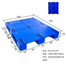 厂家直销1210网格仓库川字塑料托盘 叉车货架川字塑料叉车板