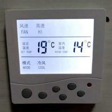 中央空调液晶温控面板说明书 价格表 三门峡