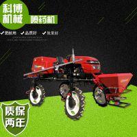 农用大型植保打药喷雾器 自走式四轮柴油喷药车 科博机械