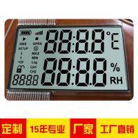 宝莱雅 开模定制 LCD屏 万用表 数显卡尺LCD液晶显示屏-制造专家