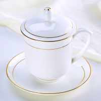 景德镇会议杯批发陶瓷带盖办公杯茶杯手工描金骨瓷会议杯碟可定制