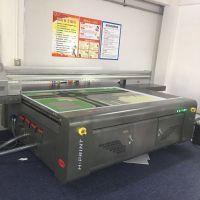 亚克力牌uv打印机价格 广告牌图案UV加工设备多少钱 金色效果彩印机