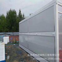 厂家直销 出租折叠式集装箱房 六元/天 江苏上海 五个以上免运