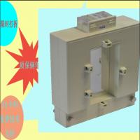 安科瑞直销AKH-0.66/K K-80*40 1000互感器计量装置用户改造开口式