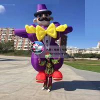 紫色胡子小丑长腿高翘气模人穿在身上的充气长腿欧巴广告巡游道具