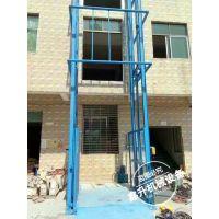 小型传菜电梯 电动液压工业电梯 导轨式升降平台 价格