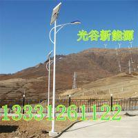 山西太阳能路灯 led路灯工程 8米高杆灯景观灯