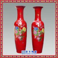 辰天陶瓷 中国红落地大花瓶 乔迁礼品大花瓶