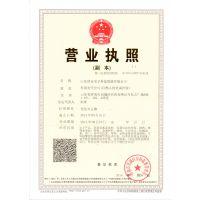 山东瑶安电子厂家直销工业二甲苯气体泄漏报警器