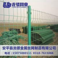 公路专用护栏网 护栏网隔离栅 波浪网围栏