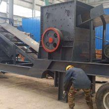 移动灵活流动式石子破碎机 时产30-300吨移动式碎石机