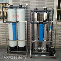 厂家直销 三亚市旅游区井水净化设备304不锈钢井水过滤器物优价实