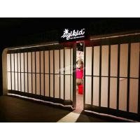 上海高藤门业提供大量推拉式快速门,背带式快速门,柔性快速重叠门