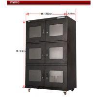深圳电子材料与元器件存储防潮柜 AK-2000爱酷工业防潮箱,大容量工业干燥柜