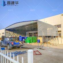 雨天存货仓储雨篷哪里定制?南京纵盛钢结构工程有限公司