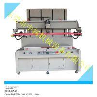 中扬机械(在线咨询)、丝印机、东莞电路板专用丝印机