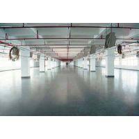 佛山陶瓷厂车间仓库耐磨地坪 透明耐高温水泥硬化剂地坪