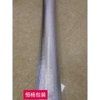厂家直销 珍珠棉单面复铝膜 可定制