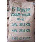 柠檬酸钠厂家直销、柠檬酸钠价格、食品级柠檬酸钠