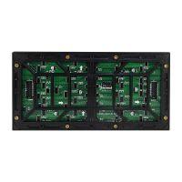 智语光电全面供应室内P4全彩模组,晶台、国星封装