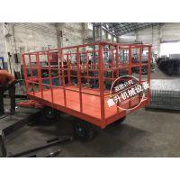 鑫升 定做钢质 平板拖车 全挂平板车 牵引搬运车 厂家直销