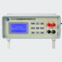 博飞电子智能款QJ57B型液晶数显电阻测试仪